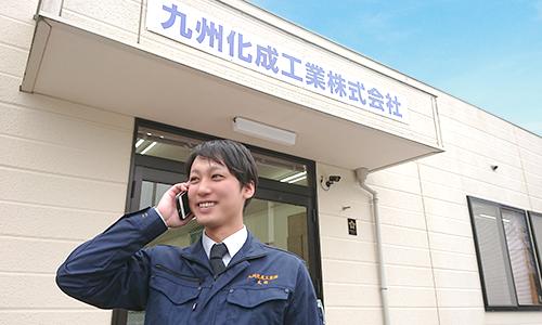 太田さん・営業職